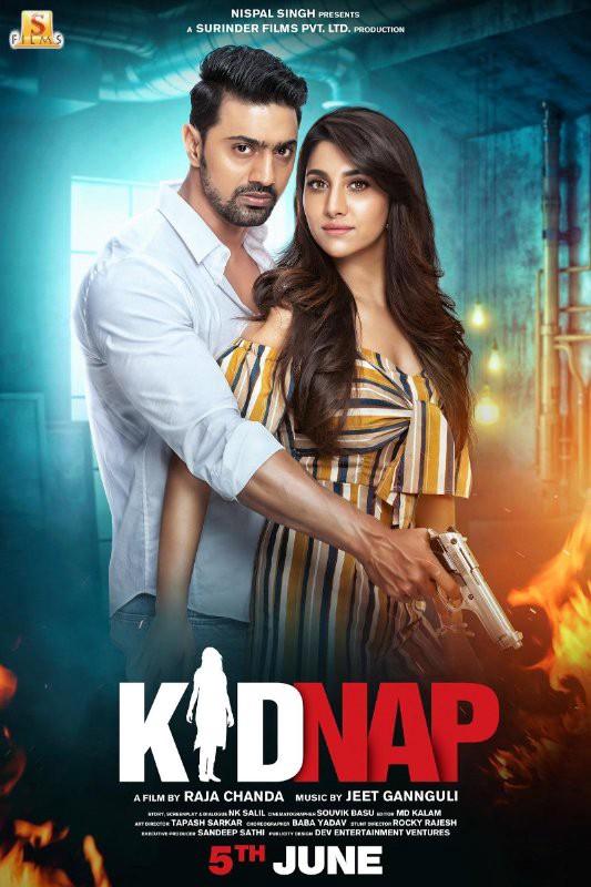 Kidnap (2019) Bengali Full Movie Orginal HDRip  – 1080P – x264 – 1.8GB – Download