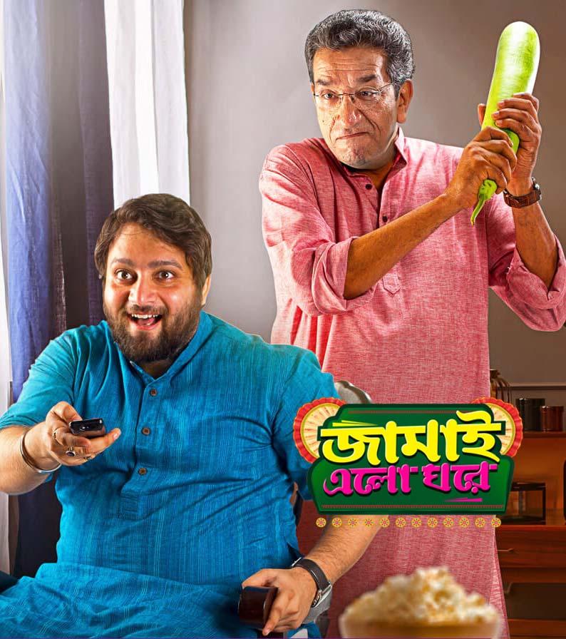 Jamai Elo Ghore (2019) Bangla Movie 720p x265 AAC 900MB