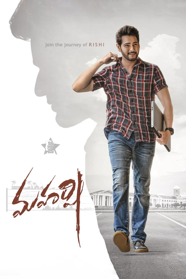 Maharshi(2019) Tamil Full Movie 1080P HDRip Download